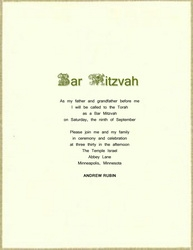 Bar mitzvah free suggested wording by theme geographics adult bar mitzvah invitations wording 1 m4hsunfo