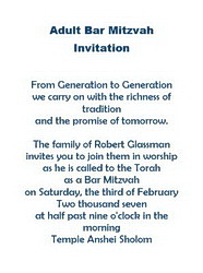 Bar mitzvah free suggested wording by theme geographics adult bar mitzvah invitations wording stopboris Choice Image