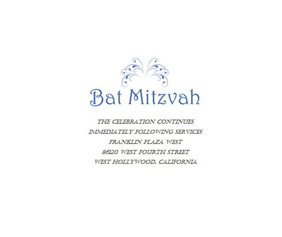 Bar Mitzvah Reception Cards Wording 4