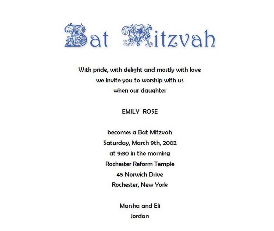 Bat halloween mitzvah invitations 2 wording free geographics word bat mitzvah invitations wording 2 m4hsunfo