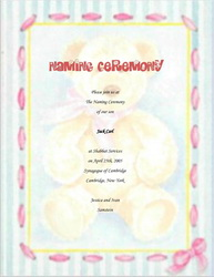 cradle ceremony invitations